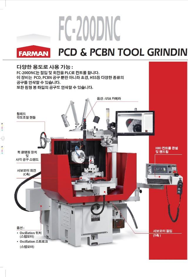 FC-200DNC-2.JPG